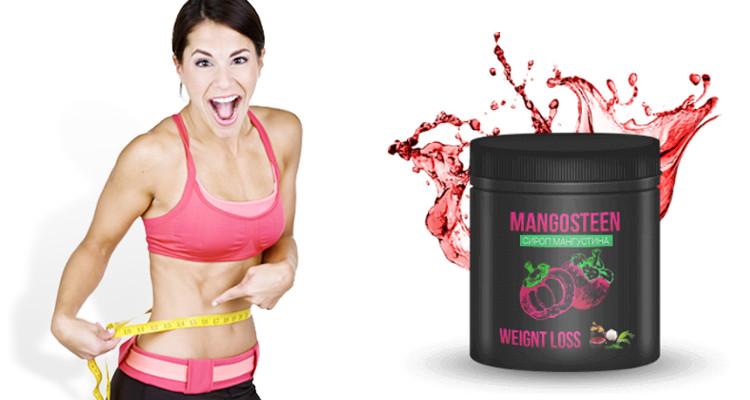 Quel est le prix Mangosteen Amazon, de la pharmacie, le site du fabricant